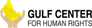 The Gulf Centre for Human Rights