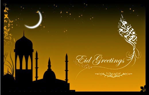 happy eid al adha message