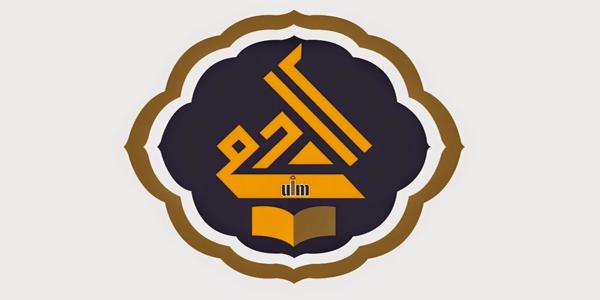 Jawatan Kerja Kosong Universiti Islam Malaysia (UIM) logo www.ohjob.info mac 2015