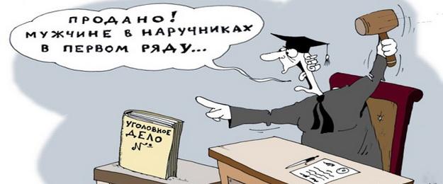 Сегодня в московском военном суде начинается процесс по делу об убийстве Немцова - Цензор.НЕТ 2746