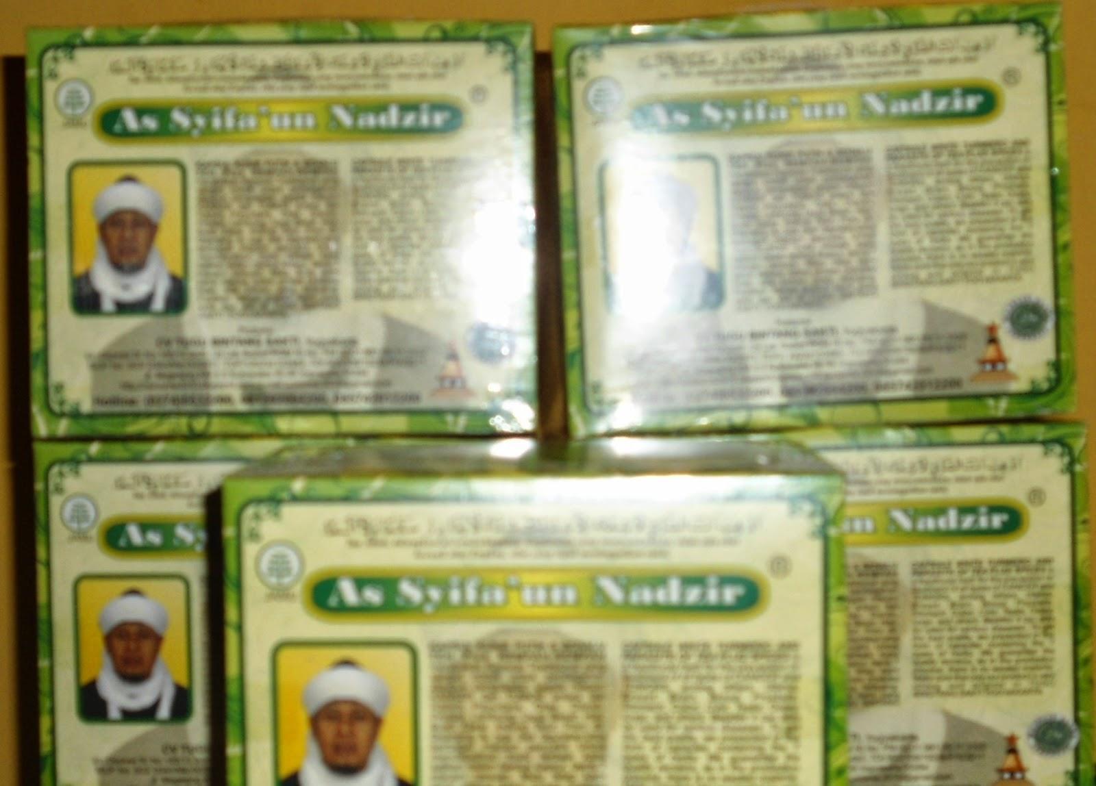 Lowongan Kerja Klinik Herbal As Syifaun Nadzir (Produksi, Administrasi) – Yogyakarta