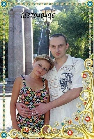 Кристина Белова выходит замуж