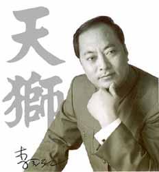 [Image: JinyuanLi.jpg]