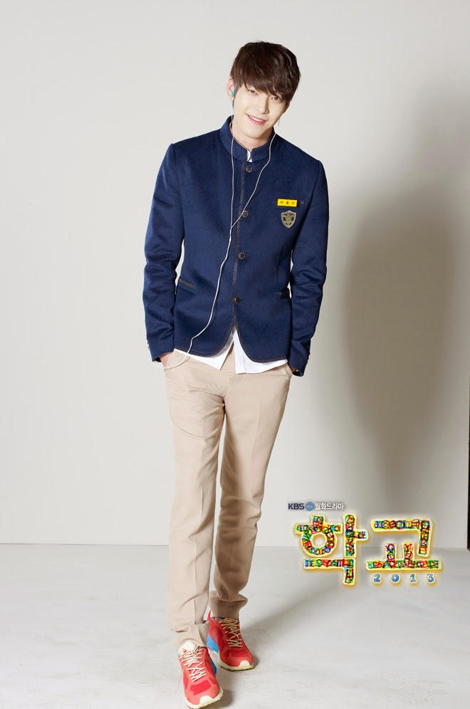 Kim Woo-Bin as Park Heung-Soo