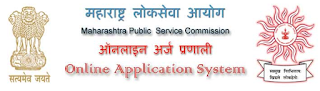 Maharashtra Public Service Commission (MPSC) Online Recruitment 2013 notification is released to recruit 1186 Number of people as their employees in junior geologist, clerk and typist cadres by online mode.