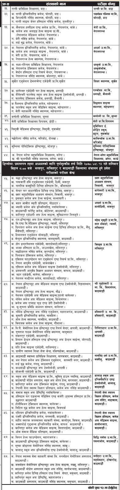 Published exam center notice for diploma entrance examination-2070