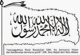 Bendera Islam