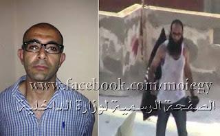 بالفيديو: اعتراف محمود حسن رمضان، المتهم الأول، في واقعة دفع الأطفال بـ«مجزرة سيدي جابر»