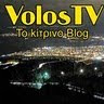 VOLOS TV