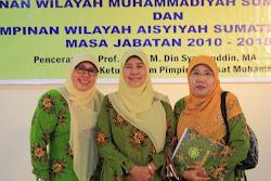 PW 'Aisyiyah Sumatera Utara