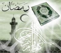 Hari Peringatan Nuzulul Qur'an di Dunia