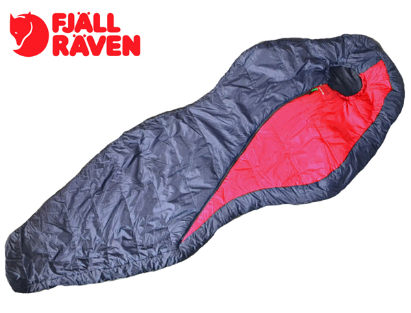Sleeping Bag Fjallraven Silhuett M5