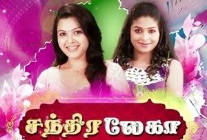 Sun tv serials promo 20 4 15