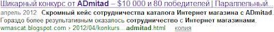 текст тега H3 в сниппете Яндекс не работает