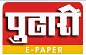 epaper.pudhari.com