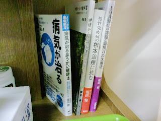 写真:ラックに置いてあるIgA腎症関連の書籍四冊