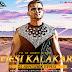 DESI KALAKAR - YO YO HONEY SINGH - DJ ABHISHEK MIX
