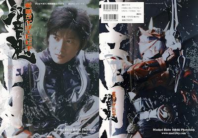 [SCANS] Kamen Rider Hibiki Special Photobook
