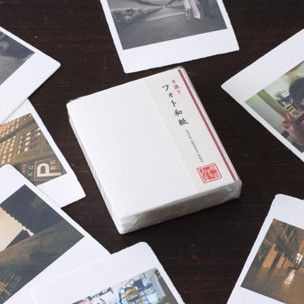 ノスタルジックな写真がプリントできるフォト和紙