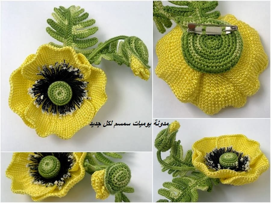 Рисунок цветок крючком схема