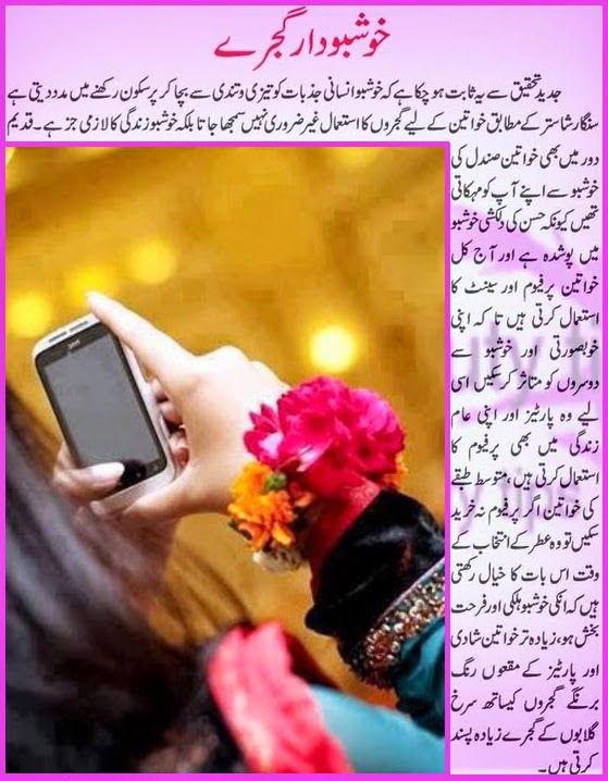 wedding gajra urdu