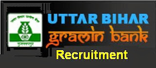 Uttar Bihar Gramin Bank Recruitment 2014