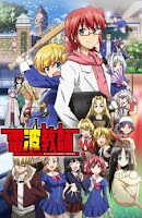 Denpa Kyoushi (TV) 8 sub espa�ol online
