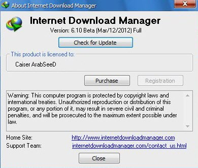 ������ Internet download manager 2013 � ���� Internet download manager 2013 � ���� ����� Internet download manager 2014