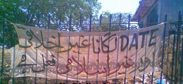 Pakistani Funny Banners (15)