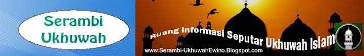 Serambi Ukhuwah