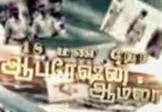 Captain TV 26 06 2014 Nigalvugal