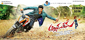 Alludu Seenu movie Wallpapers-thumbnail-6