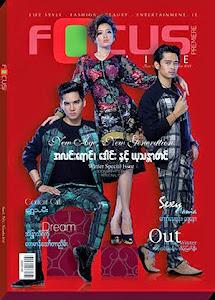 Focus Online Premiere (October White Winter Issue)