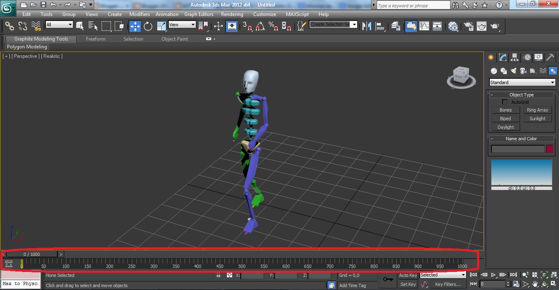 AYTUTO: Aumentar la cantidad de fotogramas para animación en 3D STUDIO