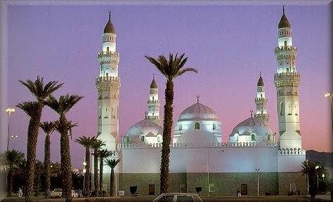 Masjid Quba