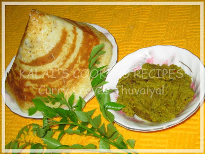 Curry Leaves Thuvaiyal / karuveppilai Thuvaiyal