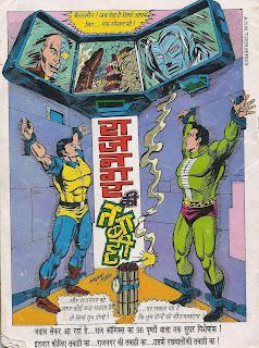 Nagraj, Raj Comics