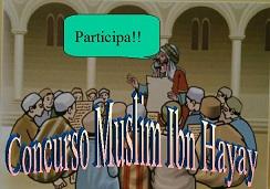 Concurso Muslim Ibn Hayay