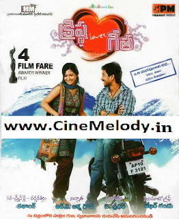 Krishna Loves Geetha Telugu Mp3 Songs Free  Download -2012