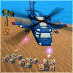 Included blue helicopter