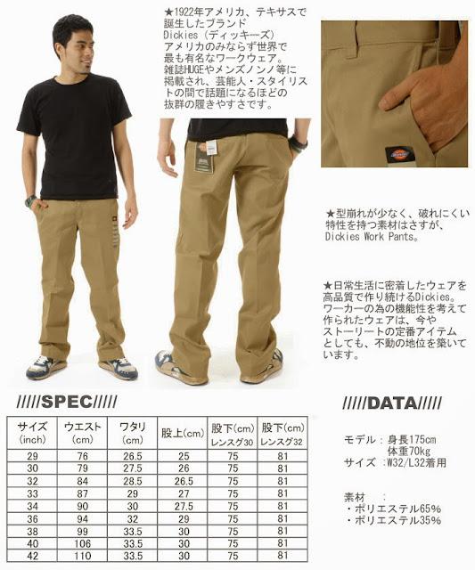 jual celana chino baggy