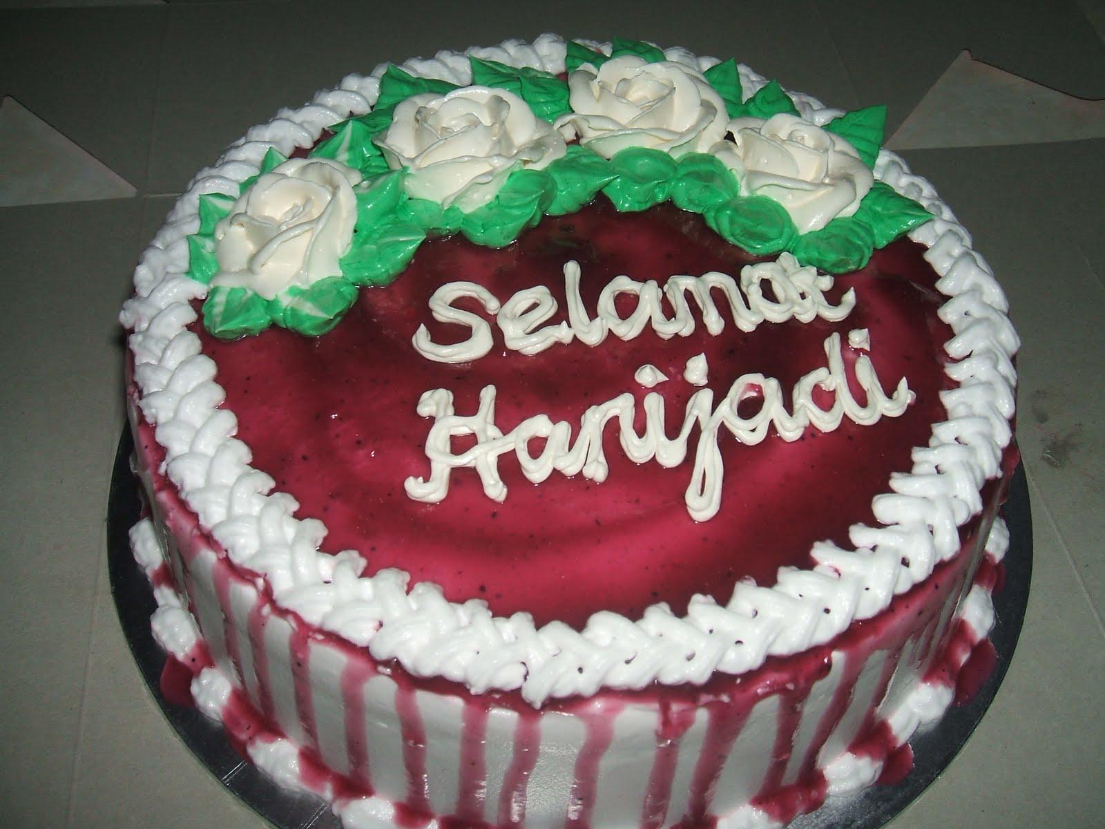 Cake Images With Name Hari : Kek Hari Jadi Cake Ideas and Designs
