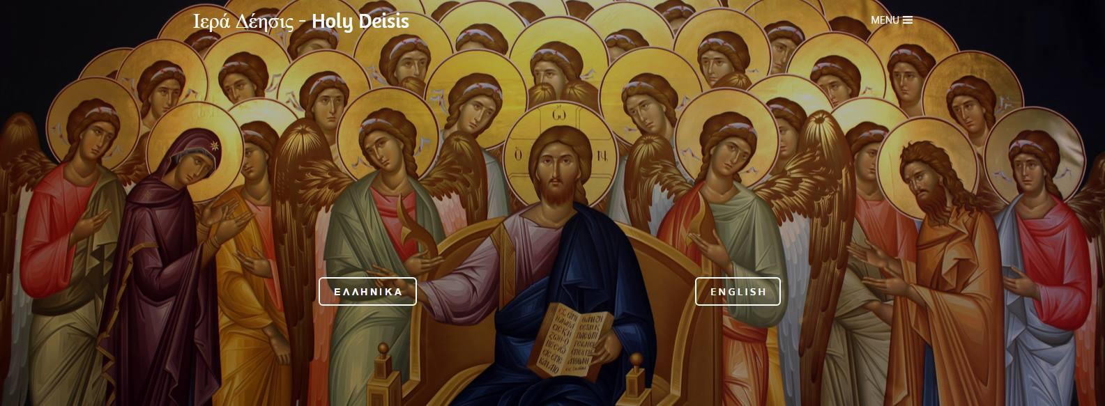 Εκκλησιαστικά Νέα Πτολεμαϊδας