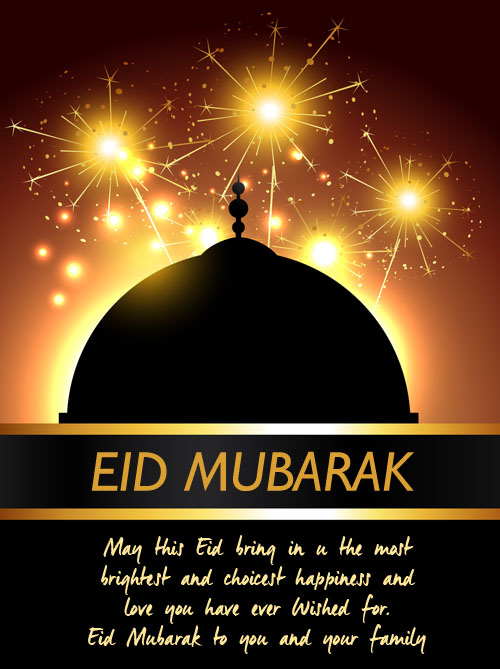 Great Rajab Eid Al-Fitr Greeting - Ramadan%2BGreeting7  You Should Have_32772 .jpg