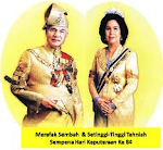 DYMM PADUKA SULTAN PERAK