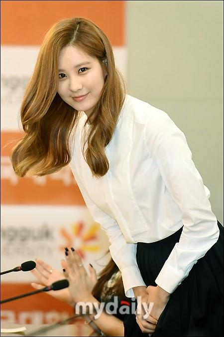 SNSD's YoonA... Yoona Seohyun Naeun