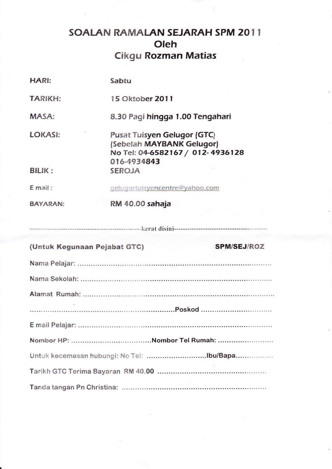BORANG SEMINAR SPM 2011 : TEKNIK MENJAWAB SOALAN SEJARAH. SILA DAFTAR