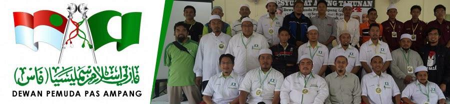 Dewan Pemuda PAS Kawasan Ampang, Selangor