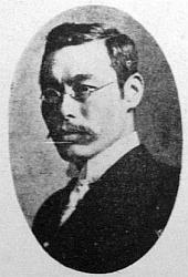 Futabatei Shimei