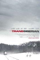 триллер: Транссибирский экспресс